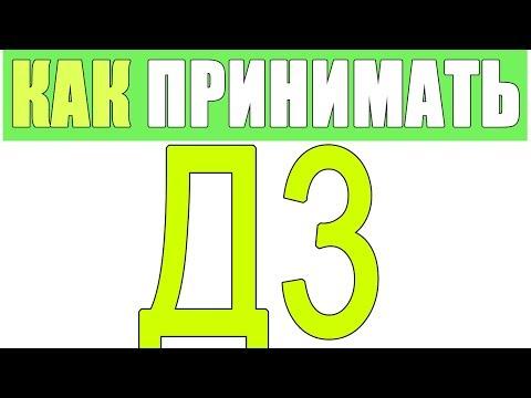 ВИТАМИН Д3 Как Принимать Правильно