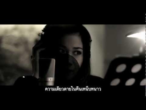 MV แสงสุดท้าย OST. Top Secret วัยรุ่นพันล้าน