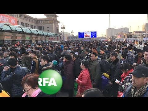 Millions Travel for China's Lunar New Year Festival | Radio Free Asia (RFA)