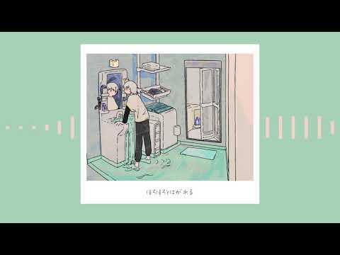 【Cover】玲音/RIVER
