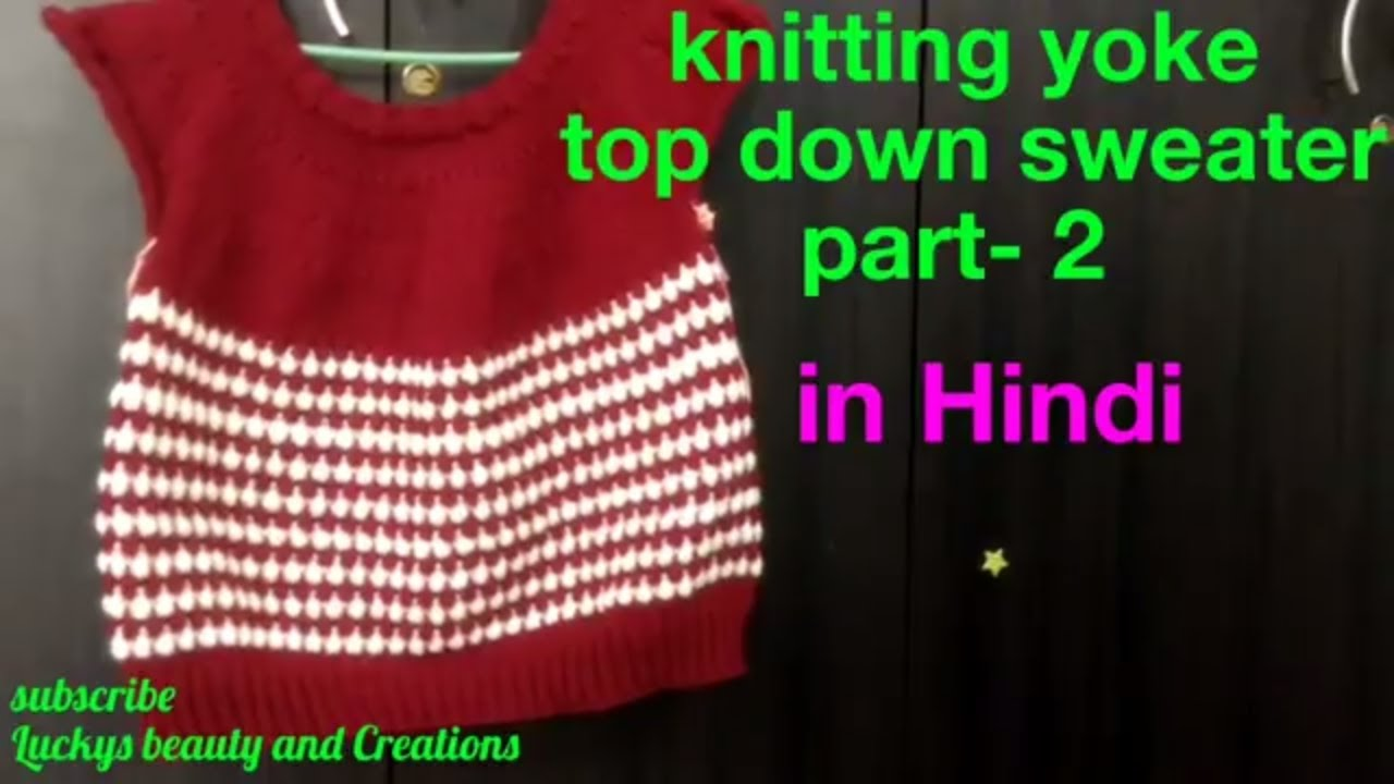 5c436bea3 Knitting yoke top down sweater tutorial for girls in Hindi Part -2 ...