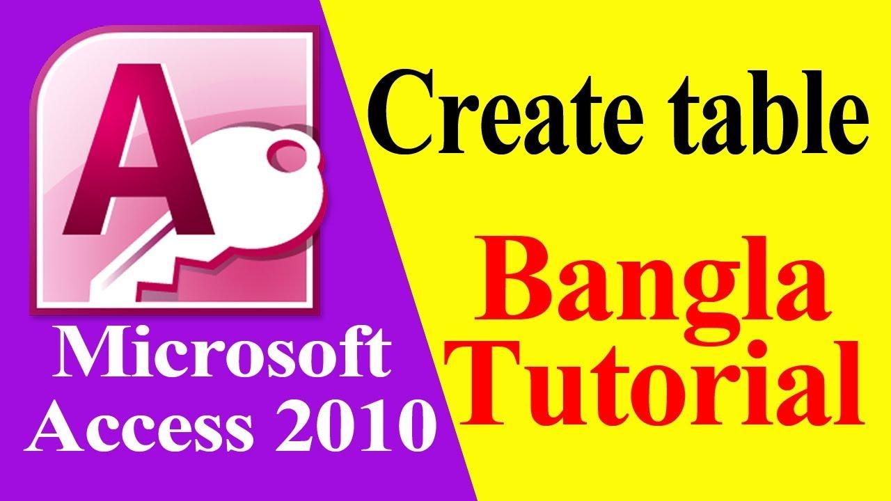 Ms Access 2010 Bangla Tutorial Pdf
