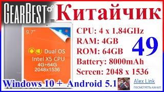 видео Обзор планшета Teclast X98 Plus