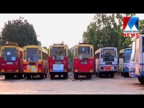 Delay of KSRTC bus services in Thiruvalla  | Manorama News