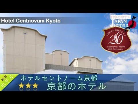 Hotel Centnovum Kyoto - Kyoto Hotels, Japan
