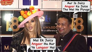 Rakhi Sawant Makes Fun Of Deepak Kalal At Ita Award Function 2018