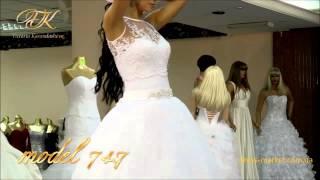 Бальное свадебное платье №747