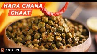 Hara Chana Chaat Recipe | Green Chana Chaat | Hara Choliya | Fresh Green Chickpeas