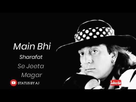 Sanju BaBa | Special Status | Nayak Nahi Khalnayak Hoon Main |New 2018 Whatsapp Status