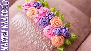 Гребень с маленькими розами из лент ✄ Kulikova Anastasia
