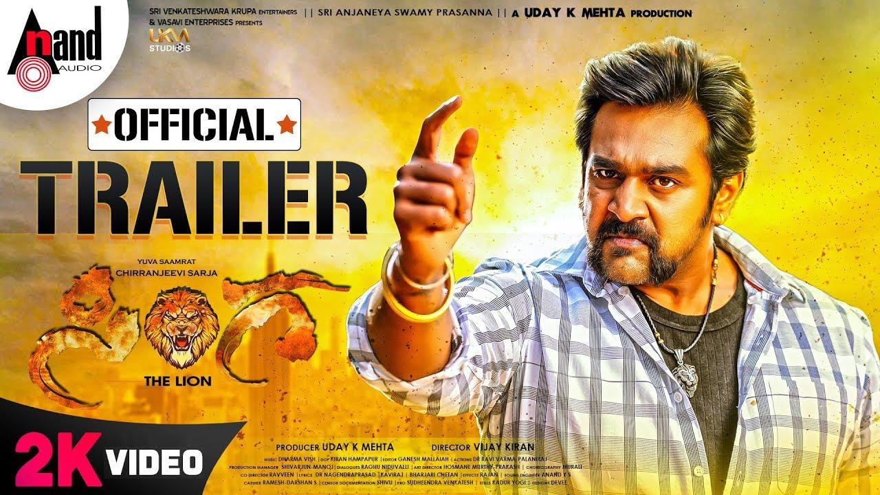 Sinnga | Kannada 2K Trailer | Chirranjeevi Sarja | Aditi | Dharma Vish | Vijay Kiran | Uday K Mehta