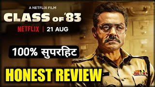 Class Of 83 Trailer Review, Bobby Deol, Class Of 83 Full Movie, Bobby Deol New Movie 2020,