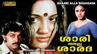 Shaari Alla Sharada (1982) Malayalam Full Movie