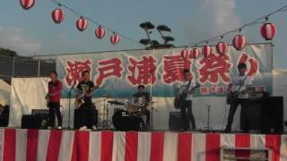 2015 8.14 瀬戸浦夏祭りにて.