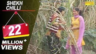 Shekh Chilli Ke Karname | Vol 10 | Pandit Sushil Banwari Puriya | Part 4