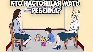 - ИНТЕРЕСНЫЙ ТЕСТ НА ИНТУИЦИЮ