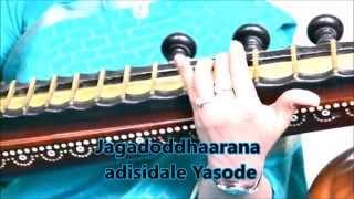 Jagadoddharana - Kaapi raagam - Aadi Taalam