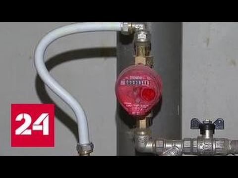 Обман чистой воды: кто вынуждает москвичей менять водосчетчики
