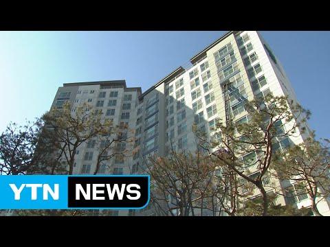 숨죽인 청약시장...강남 재건축도 열기 시들 / YTN (Yes! Top News)