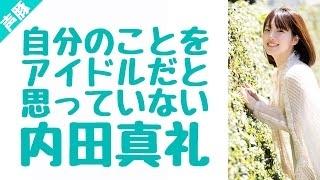 「エイプリルフール!?」」 とうろく→ あの人気声優が主演! 60秒の短...