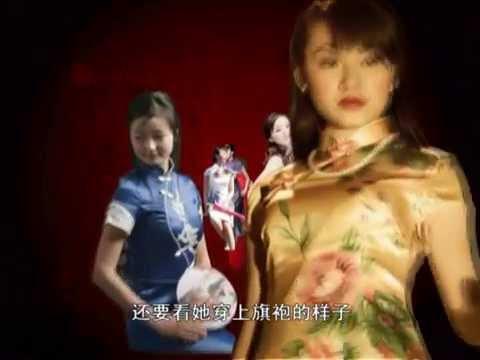 Thaiiptv : สวัสดีเมืองจีน : 旗袍 กี่เพ้า
