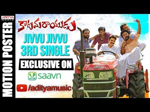 Jivvu Jivvu Song Motion Poster || Katamarayudu || Pawan Kalyan || Shruthi Hassan || Anup Rubens
