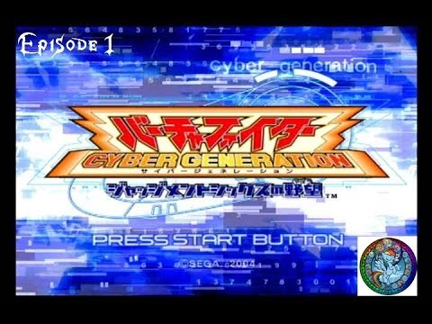Let's Play Virtua Quest (PS2 Edition) Episode 1