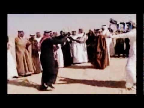 Bedouins ritualistic dance in Iraq العراق