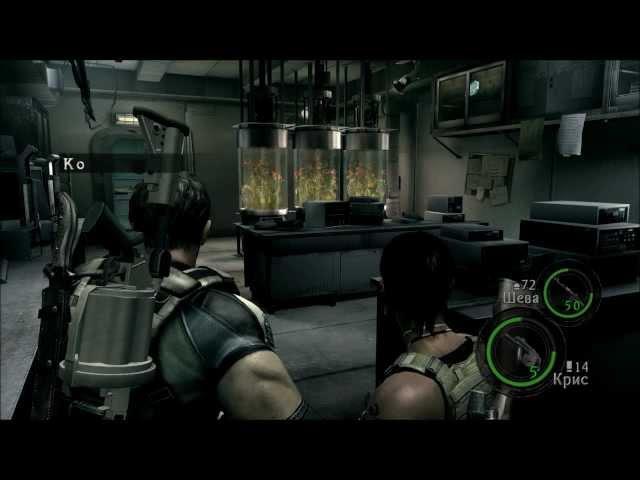 Смотреть прохождение игры [Coop] Resident Evil 5 - Серия 17: Правда о Вескере..