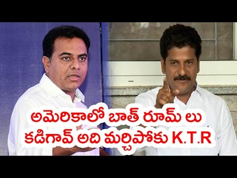 TDP Revanth Reddy Fires On Telangana Minister KTR   Political Leaders Updates    TFC Film News