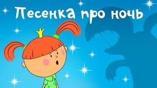 КУКУТИКИ - Песенки про животных - Кар-кар, Пять котят, Зоопарк и другие веселые песни для детей