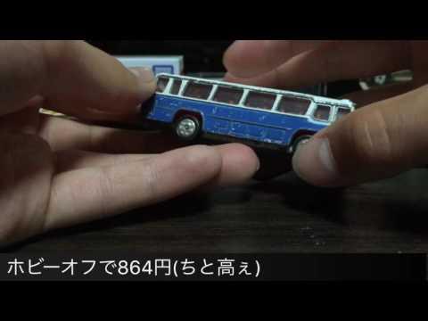 トミカ紹介 東名高速バス 日本製・旧ホイール