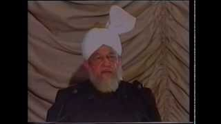 Friday Sermon 15 September 1995