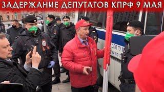 Победа над полицейским беспределом! Задержания 9 мая были признаны незаконными!Москва.