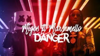 Migos & Marshmello - Danger (Bass Boosted)