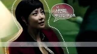 111230 KBS Drama Sunshine Girl Preview