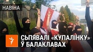 Пікет на беларуска-польскай мяжы / Пикет на белорусско-польской границе