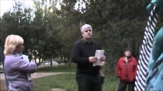 Собрание жителей и УК ССЭ Гечебаева на ул Дзержинского 18 31 08 2015 СВОИ