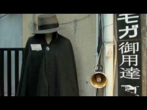 Asakusa no Brecht 浅草のブレヒト trailer.mov
