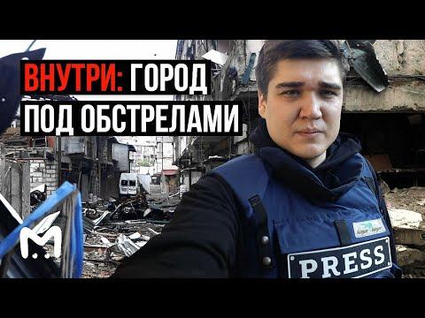 Внутри города под обстрелами | Репортаж из Нагорного Карабаха