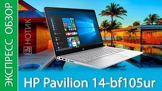 видео Ноутбук HP 15-bs042ur (1VH42EA)