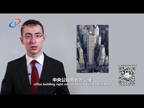 曼哈顿住宅与商业地产的价格分析 Manhattan Real Estate Market Analysis: Real Estate Market in Manhattan