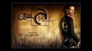 حسين الصادق - سُكَّرة