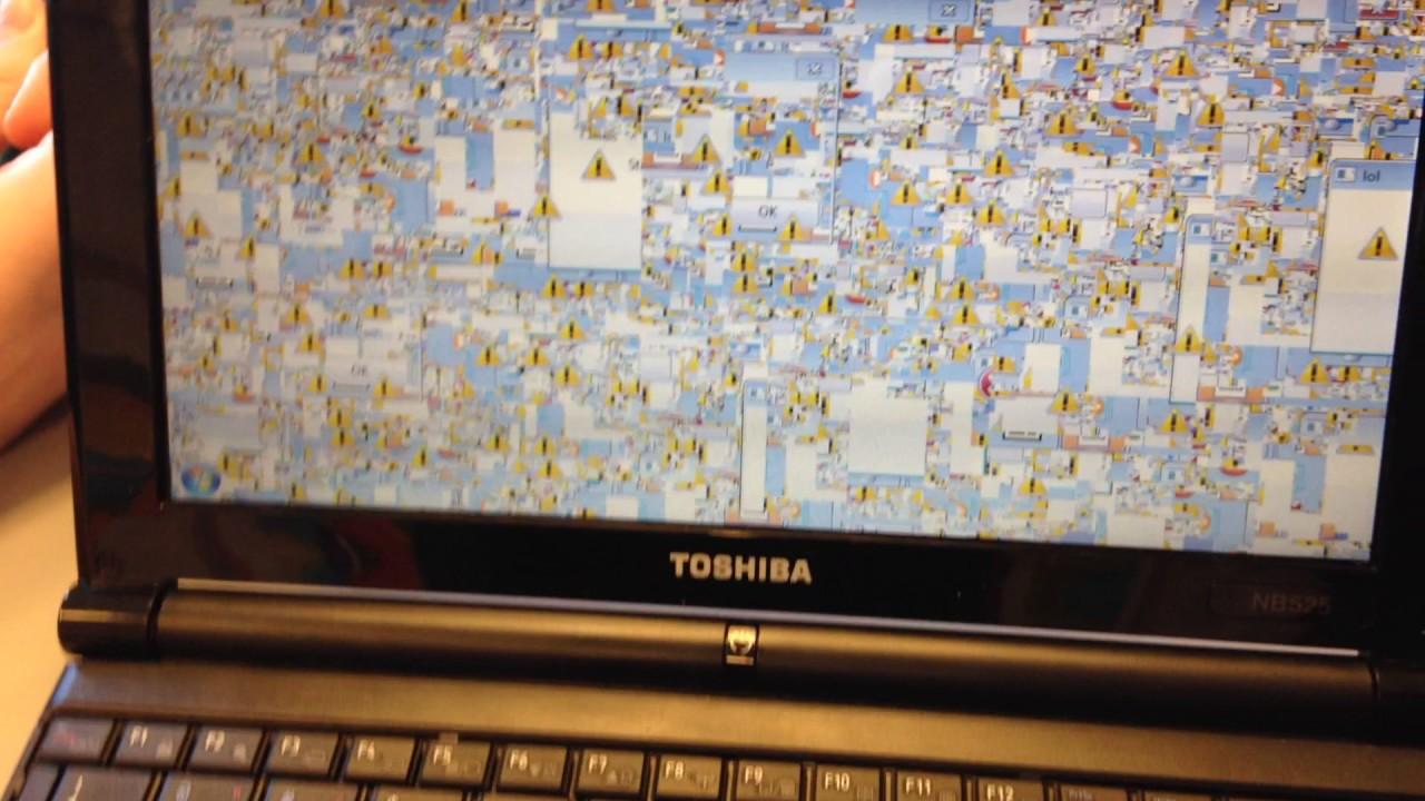 memz virus download at school