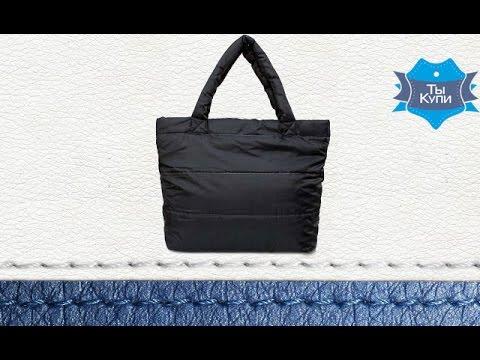 efce7384e5b8 Стеганая дутая женская сумка Poolparty черная купить в Украине. Обзор