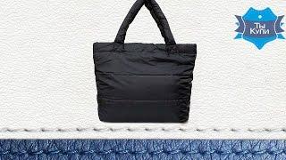Стеганая дутая женская сумка Poolparty черная купить в Украине. Обзор