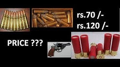 All gun's BULLET prices in INDIA