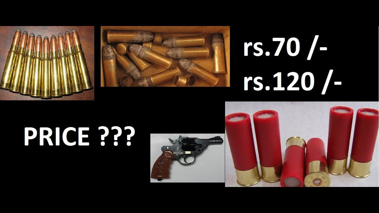 All Gun S Bullet Prices In India Youtube