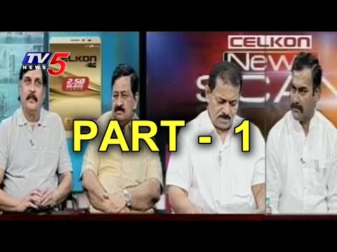 Debate on Illegal Exchange of Old Currency | News Scan #1 | TV5 News