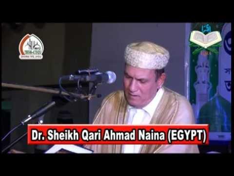 Dr. Qari Ahmed Naina in 16th International Quran Recitation Conference Bangladesh -2016
